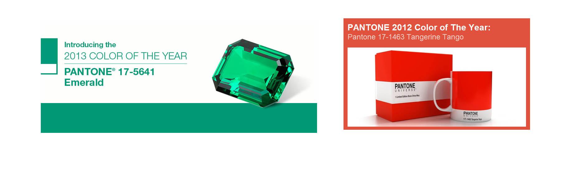 Pantone Blog